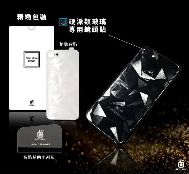 刁膜DiaoMore經典壓紋膜大三角圖案手機包膜