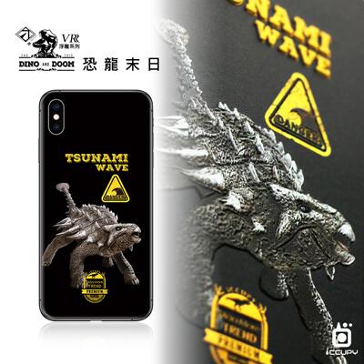 手機包膜-刁膜DiaoMore-VR擬真浮雕背貼-恐龍末日 海嘯甲龍TSUNAMI 1