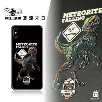 手機包膜-刁膜DiaoMore-VR擬真浮雕手機背貼包膜-恐龍末日 隕石迅猛龍METEORITE 1