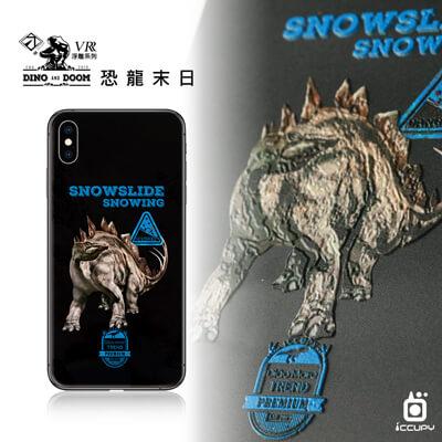手機包膜-刁膜DiaoMore-VR擬真浮雕手機背貼包膜-恐龍末日 雪崩劍龍AVALANCHE 1